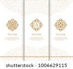 vector emblem. elegant  classic ... | Shutterstock .eps vector #1006629115