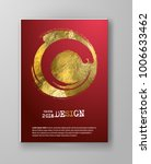 vector red and gold design... | Shutterstock .eps vector #1006633462
