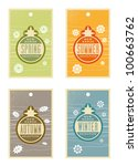 retro vintage labels   editable ... | Shutterstock .eps vector #100663762