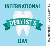 world dentist day campaign... | Shutterstock .eps vector #1006639462