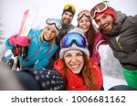 happy  group of boys and girls... | Shutterstock . vector #1006681162