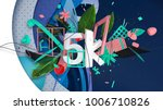 abstract colorful composition... | Shutterstock . vector #1006710826