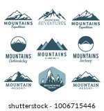 vector mountains logo isolated... | Shutterstock .eps vector #1006715446