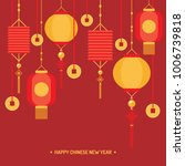 chinese new year decorations ... | Shutterstock .eps vector #1006739818