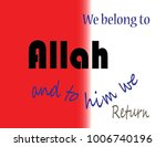 we belong to allah and to  him...   Shutterstock .eps vector #1006740196