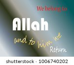 we belong to allah and to  him...   Shutterstock .eps vector #1006740202