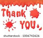 set of  strawberry jam splashes....   Shutterstock .eps vector #1006742626