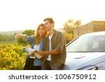 portrait of couple sitting on...   Shutterstock . vector #1006750912