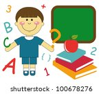 back to school. vector... | Shutterstock .eps vector #100678276