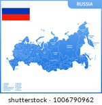 the detailed map of the russia... | Shutterstock .eps vector #1006790962
