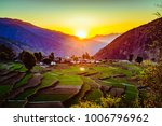 this is the view from pantwari... | Shutterstock . vector #1006796962
