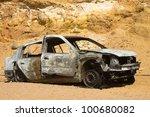 Crashed Car Wreck In Desert...