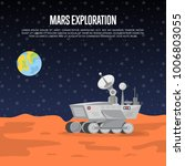 mars exploration poster with... | Shutterstock .eps vector #1006803055