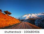 atlas mountains in  morocco ...   Shutterstock . vector #100680406