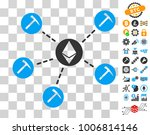 ethereum mining pool pictograph ...