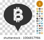 bitcoin banner balloon...