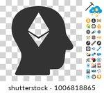 ethereum thinking head icon...