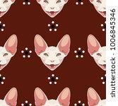 seamless geometrical pattern... | Shutterstock .eps vector #1006845346