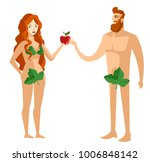 adam and eve with sin apple | Shutterstock .eps vector #1006848142