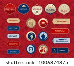 world of russia  set of icons ... | Shutterstock .eps vector #1006874875