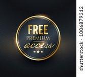 free premium access golden... | Shutterstock .eps vector #1006879312