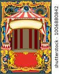 circus poster theme. vintage... | Shutterstock .eps vector #1006880842