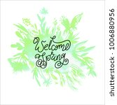welcome spring hand drawn... | Shutterstock .eps vector #1006880956