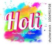 indian festival of colours ... | Shutterstock .eps vector #1006901938