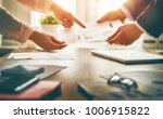 man and woman working in the... | Shutterstock . vector #1006915822