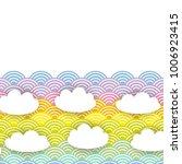 card banner design kawaii white ... | Shutterstock .eps vector #1006923415