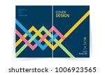 book cover design. annual... | Shutterstock .eps vector #1006923565