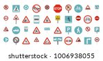 road sign icon set. flat set of ... | Shutterstock .eps vector #1006938055