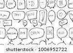 vector background seamless... | Shutterstock .eps vector #1006952722