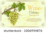 vintage vector banner with... | Shutterstock .eps vector #1006954876
