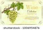 vintage vector banner with... | Shutterstock .eps vector #1006954876