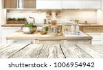 desk in kitchen and free space  | Shutterstock . vector #1006954942