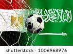 football competition between... | Shutterstock . vector #1006968976