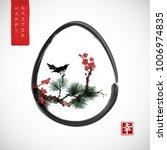 easter card in japanese style....   Shutterstock .eps vector #1006974835