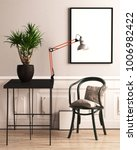 chair with cushion  plant and... | Shutterstock . vector #1006982422