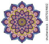 mandala. ethnic decorative... | Shutterstock .eps vector #1007019802