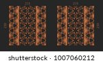 laser cutting set. woodcut...   Shutterstock .eps vector #1007060212