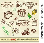 hand drawn. coffee and tea.... | Shutterstock .eps vector #100706878