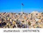 amman midtown with the jordan... | Shutterstock . vector #1007074876