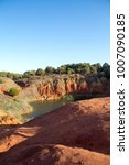 bauxite lake cave in otranto ...   Shutterstock . vector #1007090185