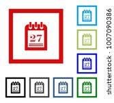calendar icon in trendy flat...