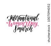 international women's day... | Shutterstock .eps vector #1007094052