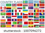 world flags all vector color... | Shutterstock .eps vector #1007096272