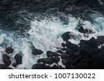 sea waves on a stone beach | Shutterstock . vector #1007130022