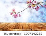 top of wood table empty ready... | Shutterstock . vector #1007142292