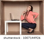 business woman struggles with... | Shutterstock . vector #1007144926